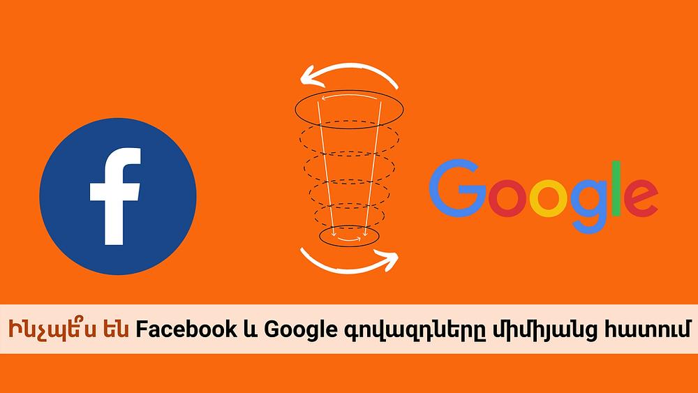 facebook google govazd