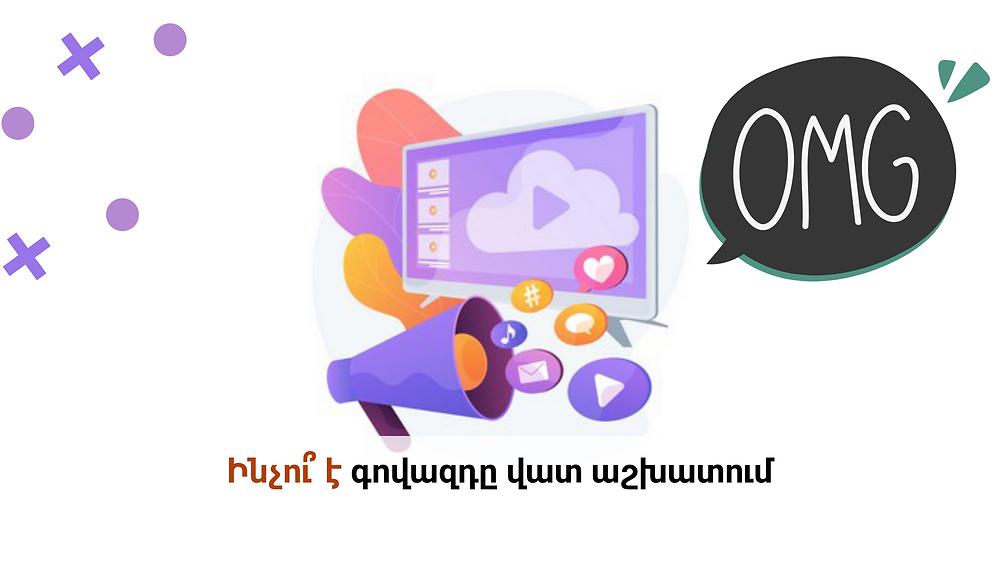 govazd internetum