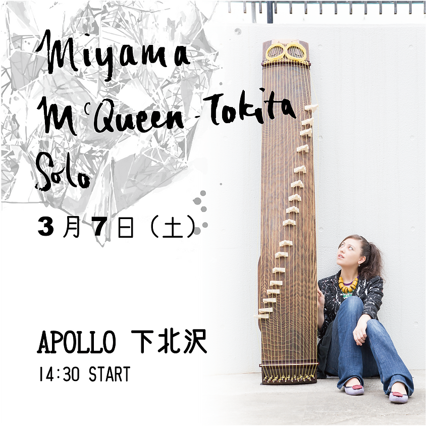 Solo @Apollo Shimokitazawa