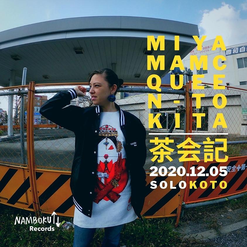 Miyama McQueen-Tokita SOLO
