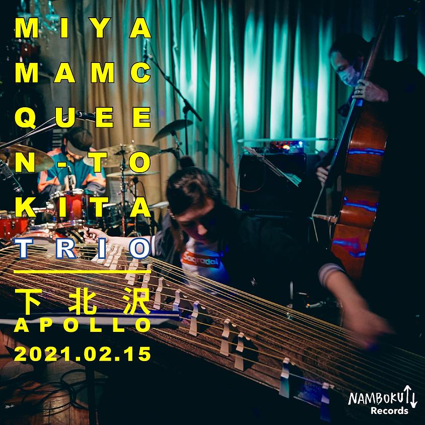 Miyama McQueen-Tokita Trio