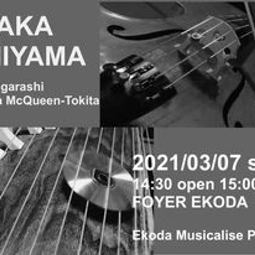 江古田音楽化計画 2021年 Vol.1