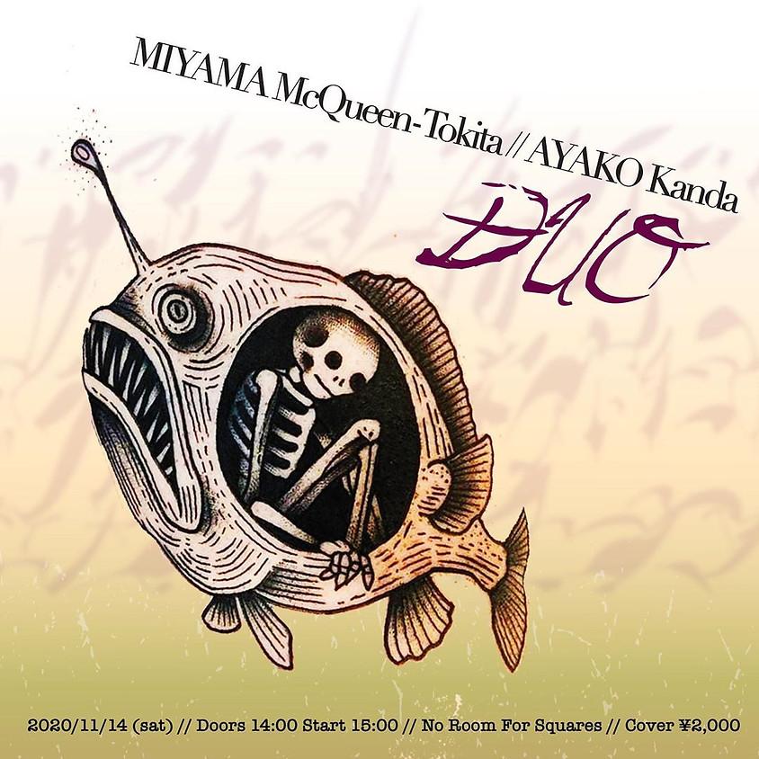 Ayako Kanda x Miyama McQueen-Tokita