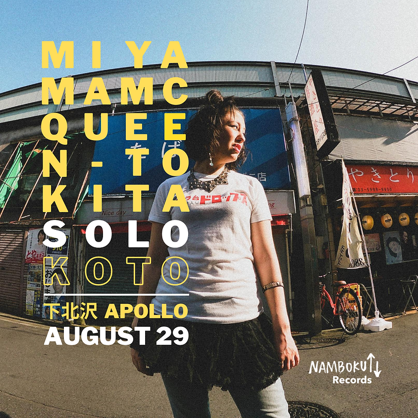 Miyama McQueen-Tokita SOLO KOTO