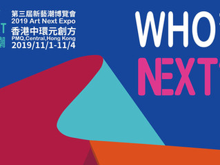 Art Next Expo 2019 PMQ