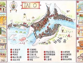 大澳地圖 Tai O Map