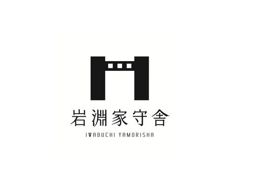 NEW【11/24(火)セミナー:岩淵】CB先輩起業家セミナー@コトイロ