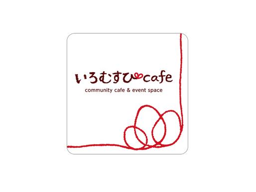【7/5セミナー:赤羽】CB先輩起業家セミナー@いろむすびcafe