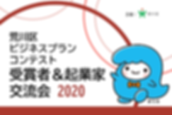 HP画像無題.png