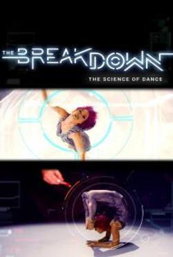 BreakDown (1)