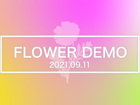 2021年9月の各地のフラワーデモ