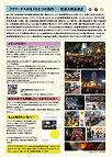 FD-flyer20210111-3-02.jpg