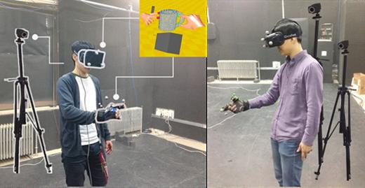 Haptics/VR
