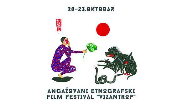 ANGAŽOVANI ETNOGRAFSKI FILM FESTIVAL VIZ