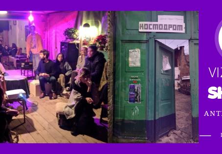 Anthropological film night in Belgrade - Open call for - Short four in Kosmodrom