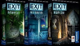 엑시트 EXIT