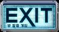 EXIT_logo.png