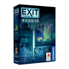 EXIT_Polar_box.png