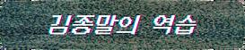 unlock3_scenario_logo_1.png