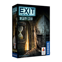 EXIT_Castle_box.png