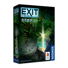 EXIT_Island_box.png