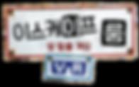 escaperoomVR_logo.png