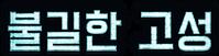 exit_castle_logo.png