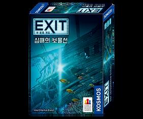 exit_sunken_box_2.png