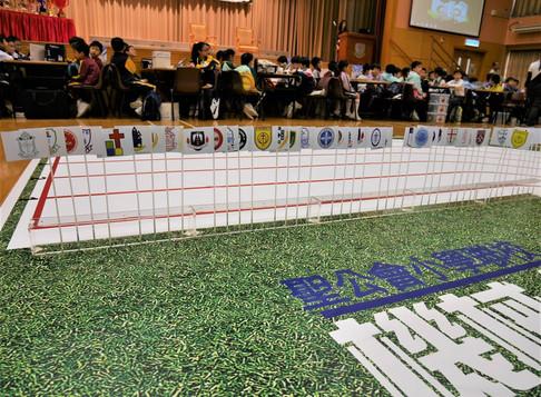 第七屆聖公會小學聯校機械人冬季奧運會