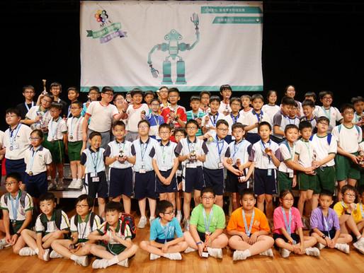 2019 香港選拔賽得獎名單