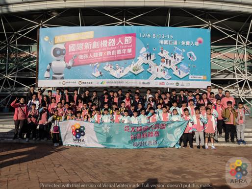2019 APRA 台灣國際錦標賽
