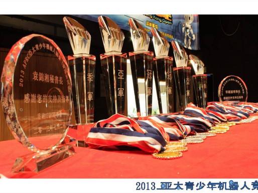 2013 香港選拔賽 花絮
