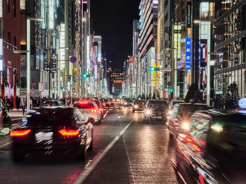 Загадочный Токио