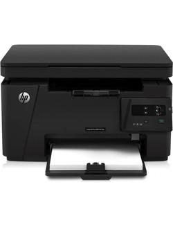 hp-printer-laser-jet-pro-mfp-m125-a-3-in-1-1463-760x1000
