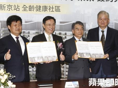 日勝生插旗南台灣 投資百億打造高雄新京站