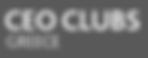 CEO-ClusbGreece_Logo.png