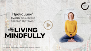 """🎦 """"My Year of Living Mindfully"""" 