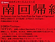 Teatro Plan B - Tóquio