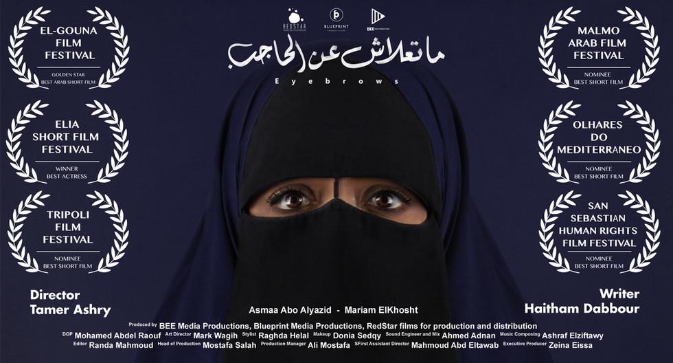 EYEBROWS | Short Film | Director/Producer
