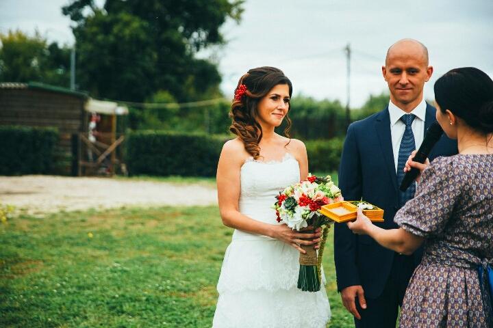 Церемония свадебной регистрации