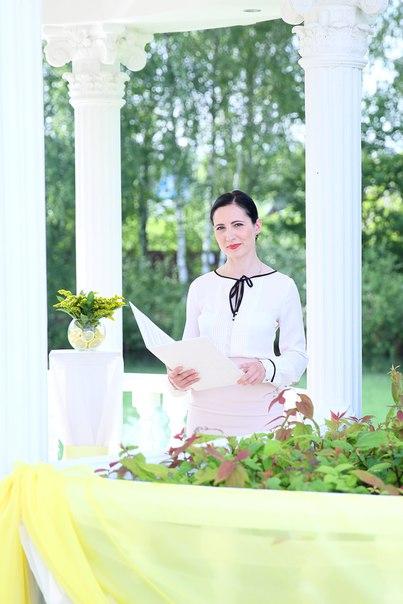 Юлия Нежинская. Лимонная Регистрация