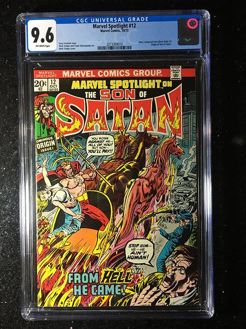 Marvel Spotlight #12 CGC 9.6