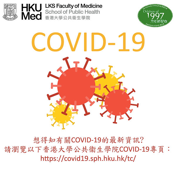 COVID-19_ver3.jpg