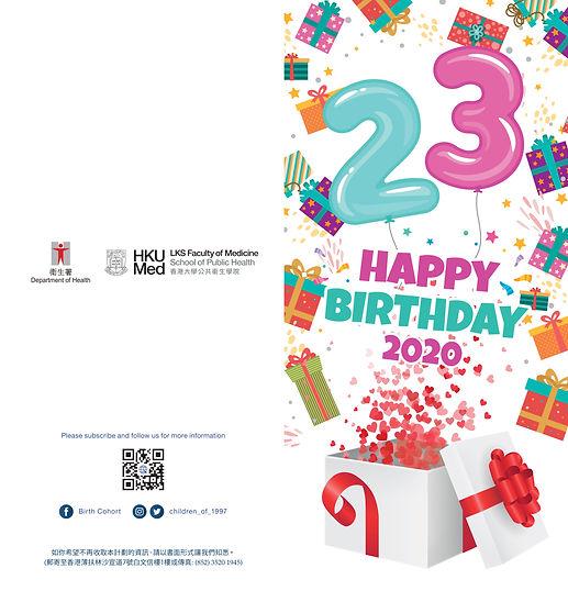 HKU Birthday Card P1.jpg