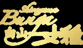 bunga_logo_gold.png