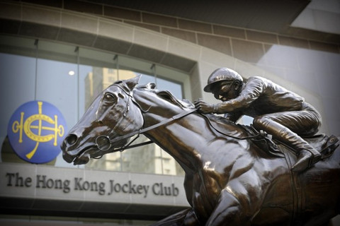 TRAVELISTA: JUST JOCKEYS FOR JUST CAUSES IN HONG KONG