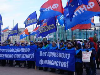 Первомайская Резолюция ФНПР«Восстановить справедливое развитие общества!»