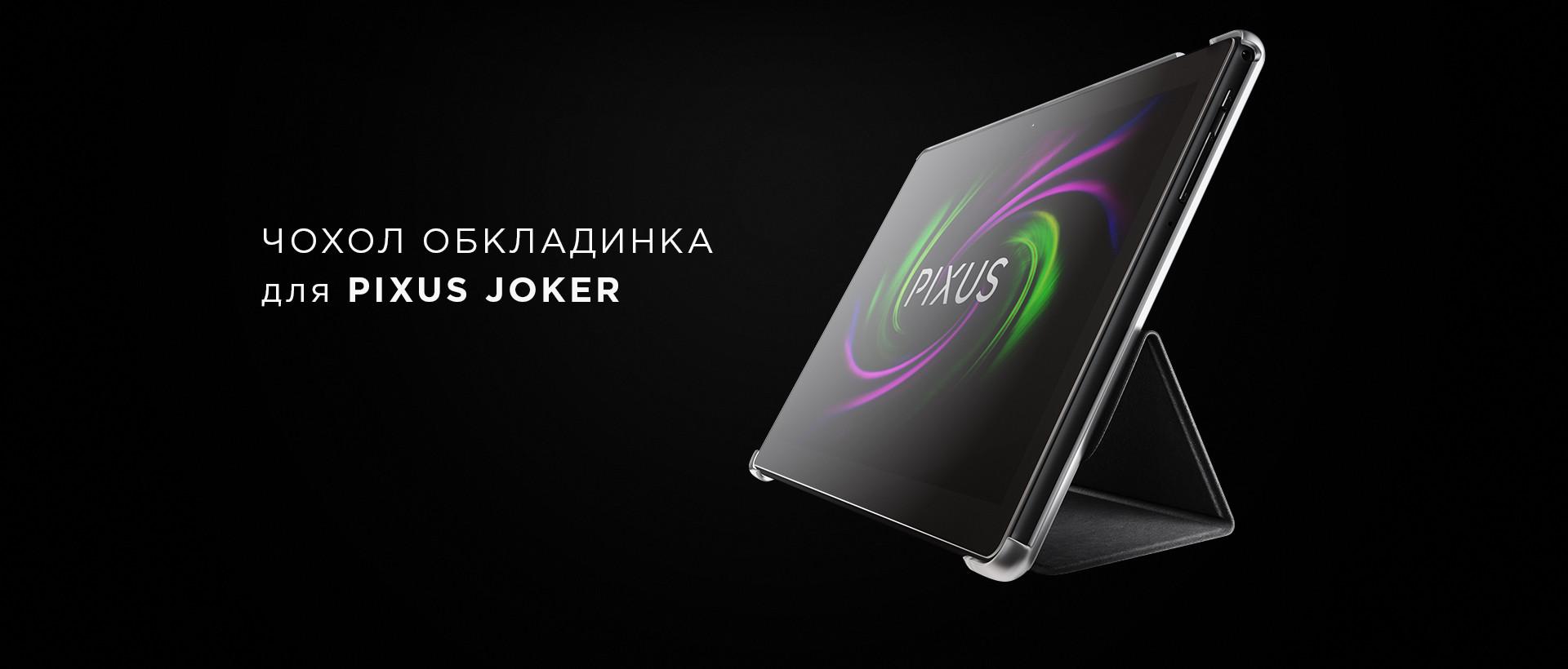 Case-joker-work_03.jpg