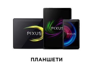 Tablets-main-NEW.jpg