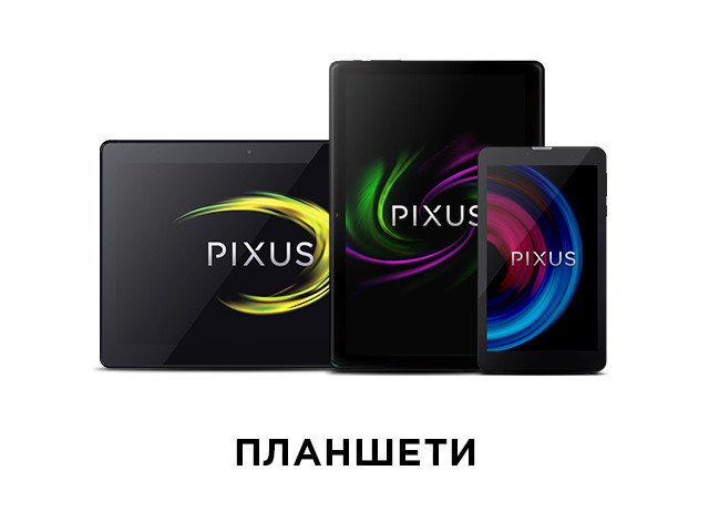 Tablets-main-NEW.jpg